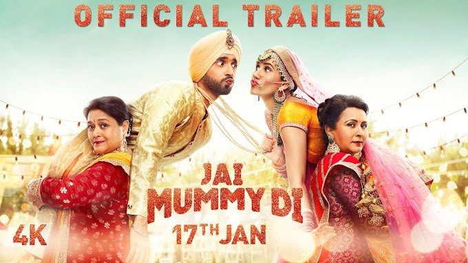 Jai Mummy 2020 | Hindi movie trailer