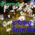 Top 10 SAT SHRI AAKAL JI GOOD MORNING Images greeting Pictures, Photos for Whatsapp