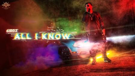 ALL I KNOW Lyrics - 6irdz