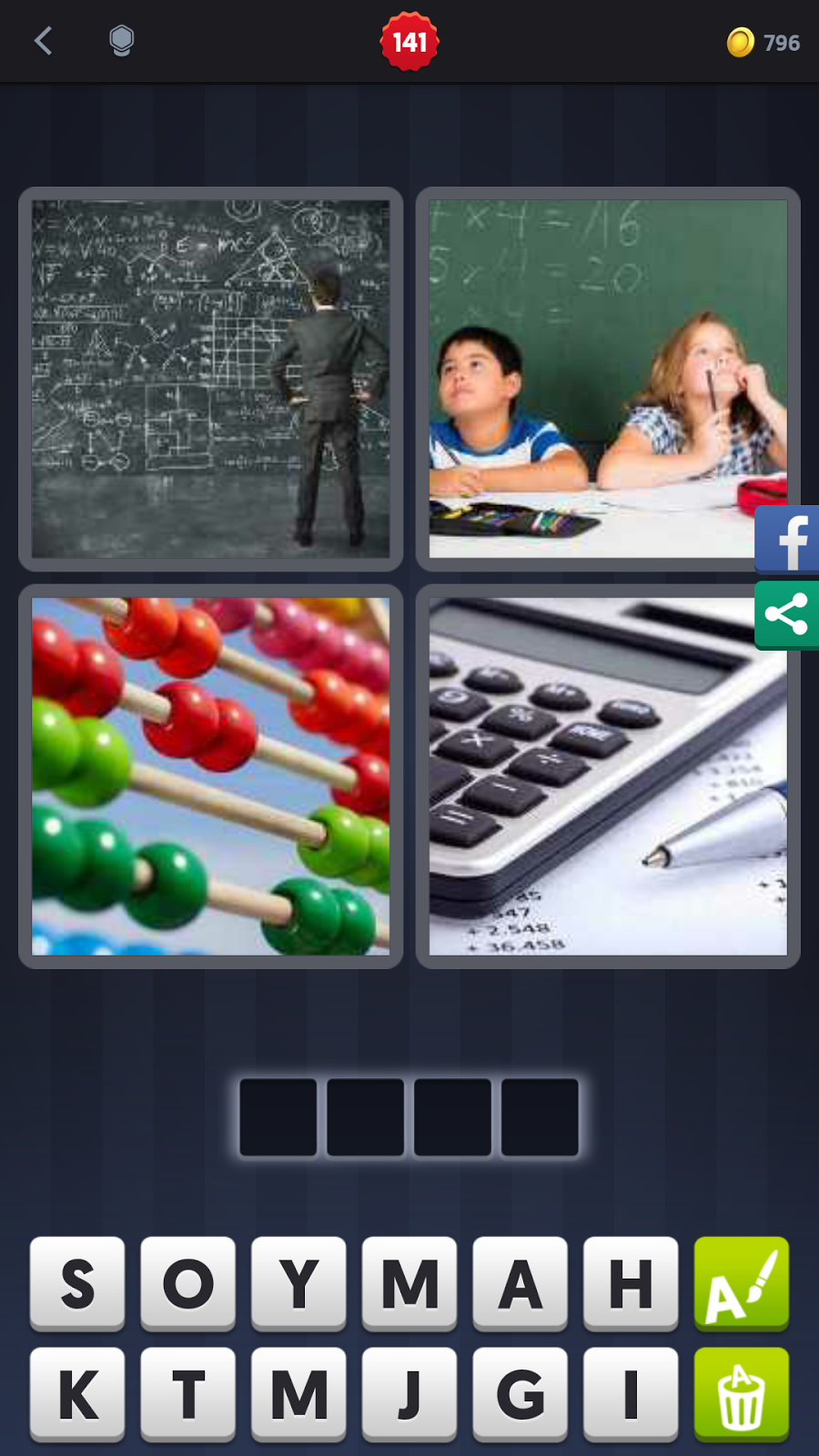 4 Pics 1 Word Answers Solutions Level 141 Math