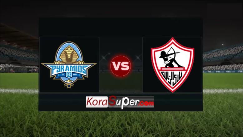 مشاهدة بث مباراة الزمالك ضد بيراميدز 08-09-2019