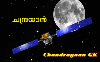 India in Space Chandrayaan Based Malayalam GK Questions