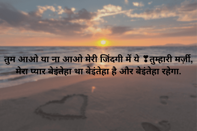 love shayari in punjabi
