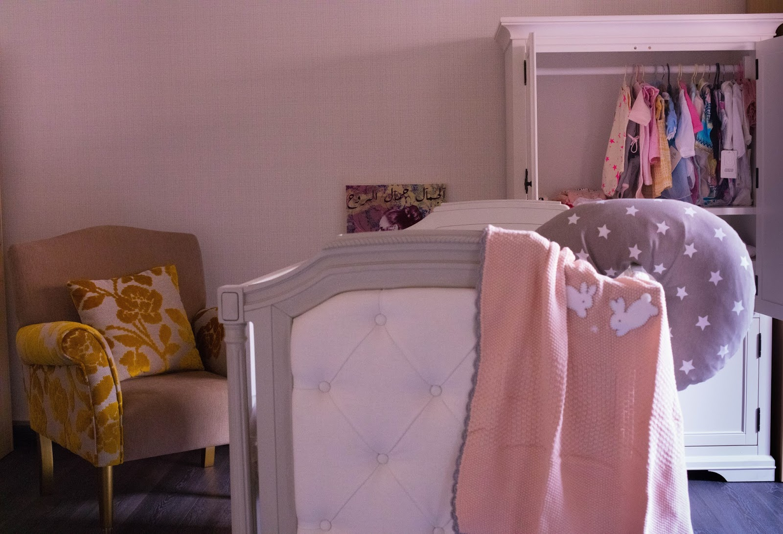 Baby bed youtube - Baby Room Tour On My Youtube Channel