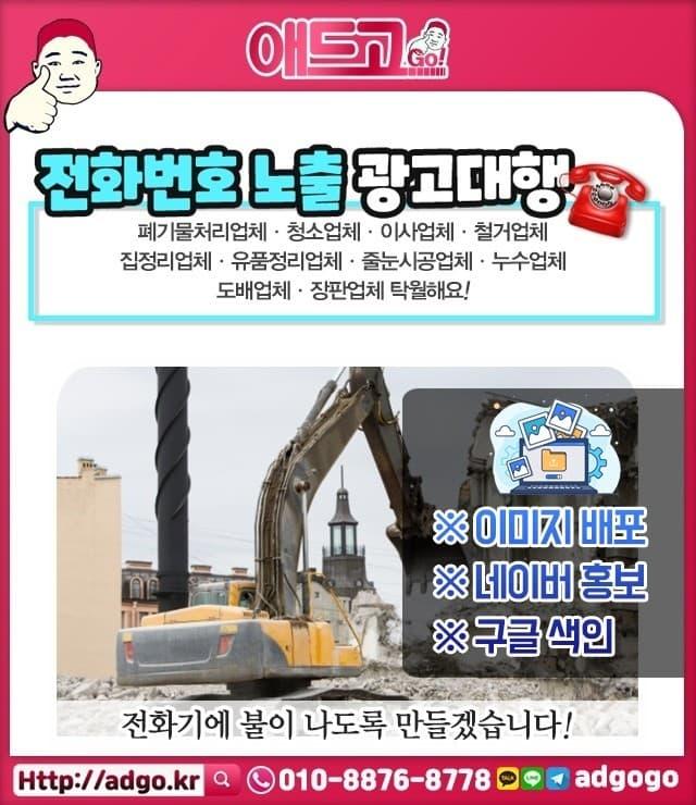 성남시수정구홍보계획