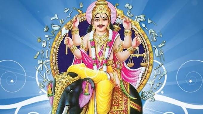 Happy Vishwakarma Jayanti 2021 Wishes, Quotes, Messages