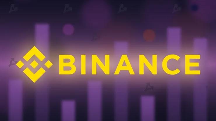 Европейские регуляторы присматриваются к Binance