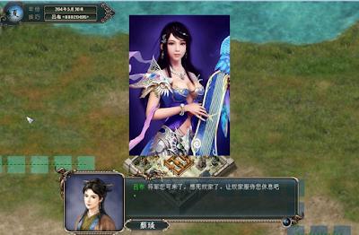 中華三國志威力加強版