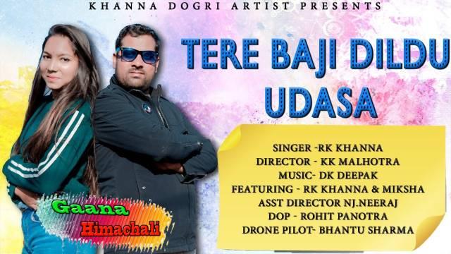 Tera Baji Dildu udasa Song mp3 Download - RK Khanna