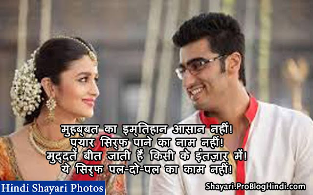 new shayari photo