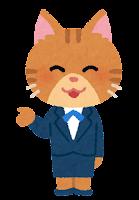 スーツを着た動物のキャラクター(猫・女性)