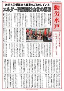 http://file.doromito.blog.shinobi.jp/ffc5ce42.pdf