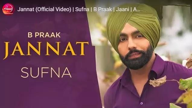 जन्नत ऐ लिरिक्स Jannat Ai Lyrics in hindi- B Praak (Sufna)