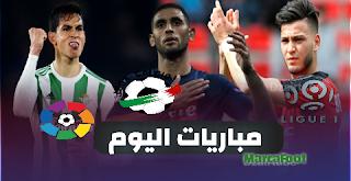 مباريات اليوم الاحد 13/01/2019 + القنوات الناقلة