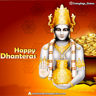 Dhanteras picture | Everyday Whatsapp Status | UNIQUE 50+ happy Dhanteras Inages Download