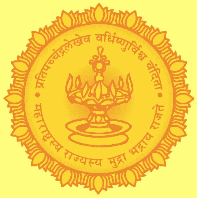 Maharashtra Talathi Mega Bharti 2021 | Talathi Recruitment 2021 | Exam Date | तलाठी भरती 2021
