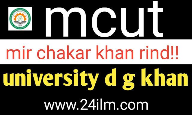 Mcut university