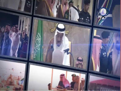شاهد البث الحى والمباشر لقناة عيون الوطن السعودية 2018