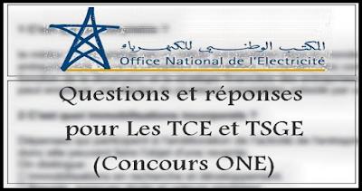 أسئلة وأجوبة على شكل QCM لمباريات توظيف 900 منصب بالمكتب الوطني للكهرباء مرتقبة بعد عيد الأضحى