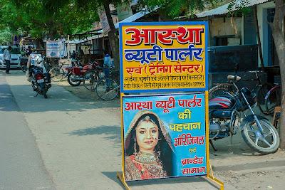 Aastha Beauty Parlor Pratapgarh