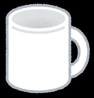 マグカップのイラスト(食器)