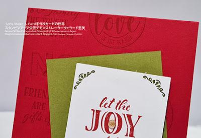 Wrapped In Christmas #aroundtheworldonwednesday Blog Hop Satomi Wellard-Independetnt Stamin'Up! Demonstrator in Japan and Australia,  #su, #stampinup, #cardmaking, #papercrafting #diecut  #christmascard #スタンピンアップ公認デモンストレーター #ウェラード里美 #手作り #カード #スタンプ #カードメーキング #ペーパークラフト #ダイカットマシン #型抜き#クリスマスカード
