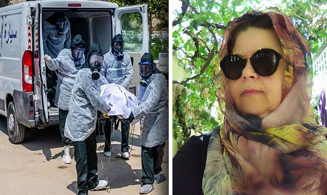 Tunisie - Décès de notre consœur Hadhami Issaoui, emportée par la COVID-19