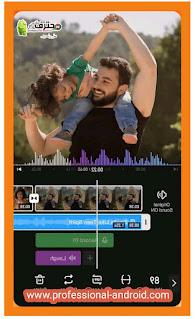 تحميل تطبيق فيفا فيديو Viva Video pro مهكر للأندرويد اخر اصدار