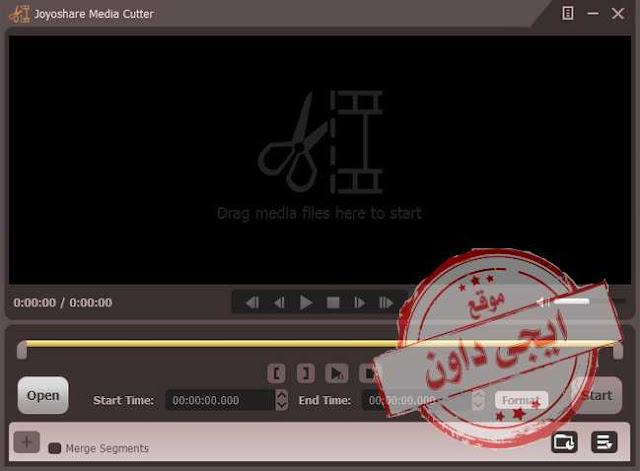 تحميل برنامج قص الفيديو للكمبيوتر 2020 Joyoshare Media Cutter