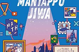 Mantappu Jiwa by Jerome Polin Sijabat