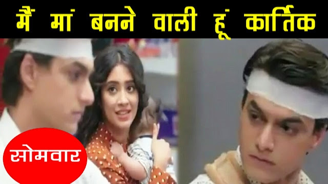 Big Blaster: Naira pregnancy news blasts bomb on Kartik head in Yeh Rishta Kya Kehlata Hai