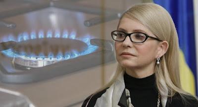 Батькивщина доказала в суде назаконность повышения тарифов на газ в 2016 году.