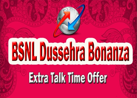 BSNL announces Dussehra Bonanza Special Extra Talk Time Offer for all GSM Prepaid Mobile Customers on PAN India basis