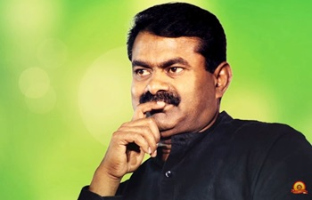 Seeman's Daily Quotes 25-04-2018