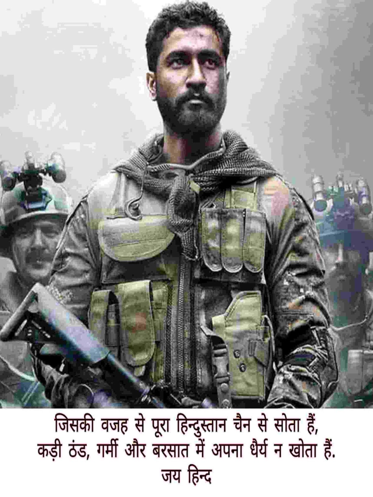Indian Army Day Quotes