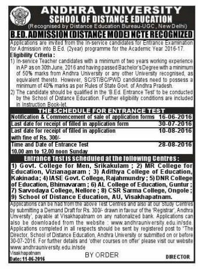 Andhra University Distance B.Ed Entrance Test 2016 Notification/2016/07/andhra-university-distance-bed-entrance-test-2016-notification.html