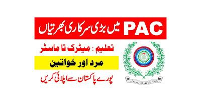 Pakistan Aeronautical Complex (PAC) Jobs 2021