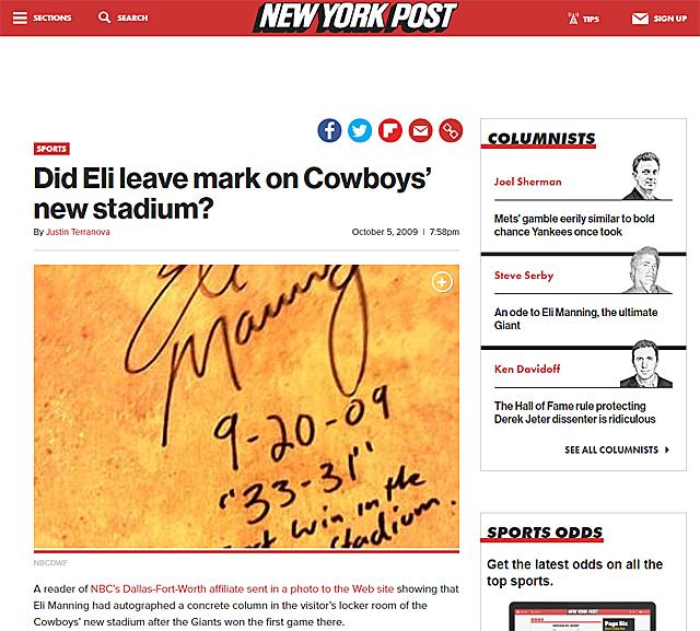 吳공본드 스토리: NFL20뉴욕 자이언츠 쿼터백 일라이 매닝 은퇴