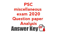 wbpsc miscellaneous 2020 question paper and answer key