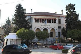 Ιωάννινα:Συνεδριάζει την Τετάρτη το Δημ.Συμβούλιο