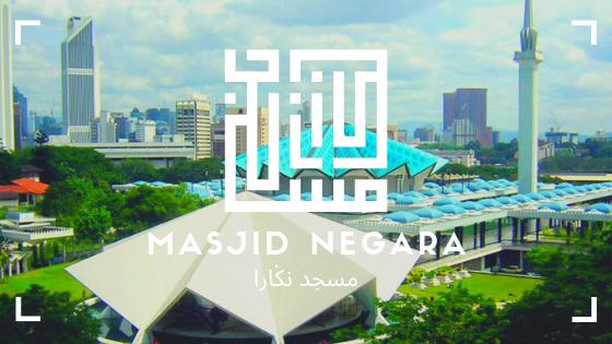 Kufi Wednesday #76 | Masjid Negara