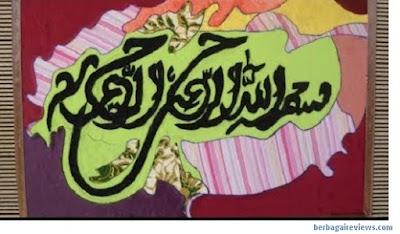 Kaligrafi dari kain perca - berbagaireviews.com