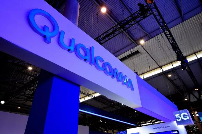 كوالكوم تطلق أول معالجات تدعم معيار الواي فاي الجديد Wi-Fi 6E