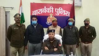हैदरगढ़ पुलिस ने पवन हत्याकाण्ड का खुलासा कर पत्नी सहित प्रेमी को किया गिरफ्तार