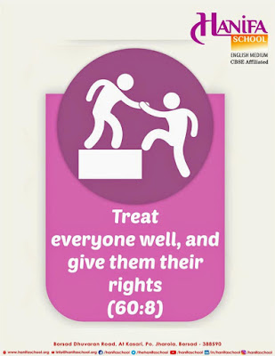 Treat everyone well and give them their rights  Quran 60-8 by Ummat-e-Nabi.com