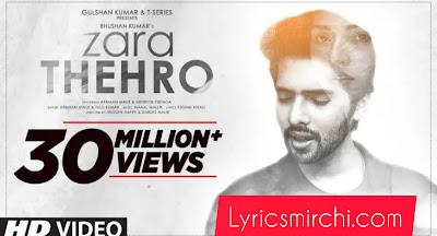 Zara Thehro song lyrics |  Armaan Malik | New song 2020