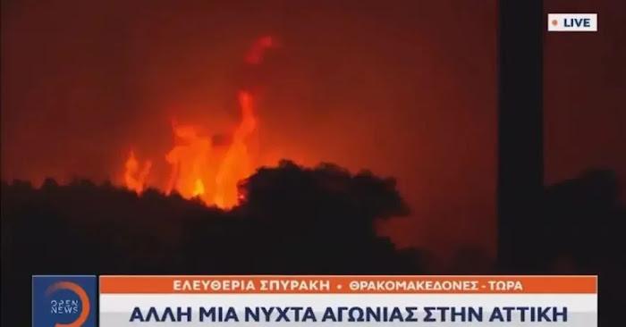 Επίθεση στον αέρα δέχθηκε η Ελευθερία Σπυράκη και το συνεργείο του opentv