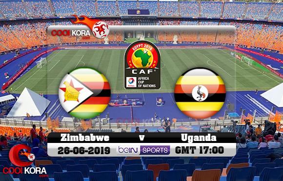 مشاهدة مباراة أوغندا وزيمبابوي اليوم 26-6-2019 علي بي أن ماكس كأس الأمم الأفريقية 2019
