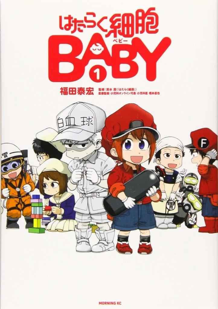 O Mangá Hataraku Saibou Baby Termina em 2 Capítulos