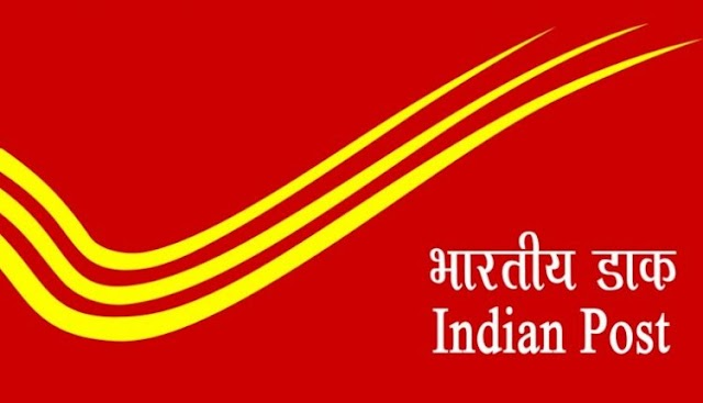 India Post Staff Recruitment 14 Staff Car Driver Vacant Posts Know More Details